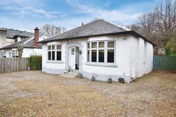 3 Bedrooms Detached Bungalow for sale in 42 Drymen Road, Bearsden, G61 2RW