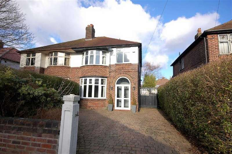3 Bedrooms Semi Detached House for sale in Ferndene Road, Didsbury, Manchester, M20