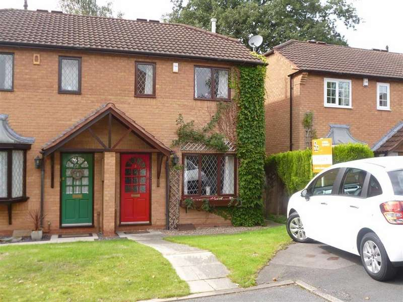 2 Bedrooms Semi Detached House for rent in Peregrine Grove, Kidderminster, Worcestershire