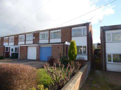 3 Bedrooms End Of Terrace House for sale in Arkle Drive, Walsgrave, Coventry, West Midlands