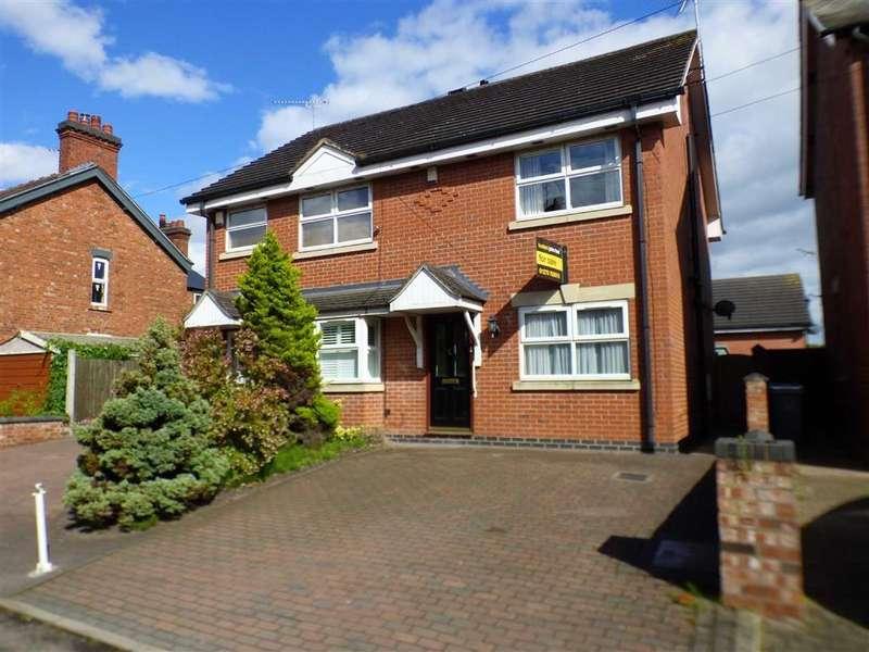 3 Bedrooms Semi Detached House for sale in Vicarage Lane, Elworth, Sandbach