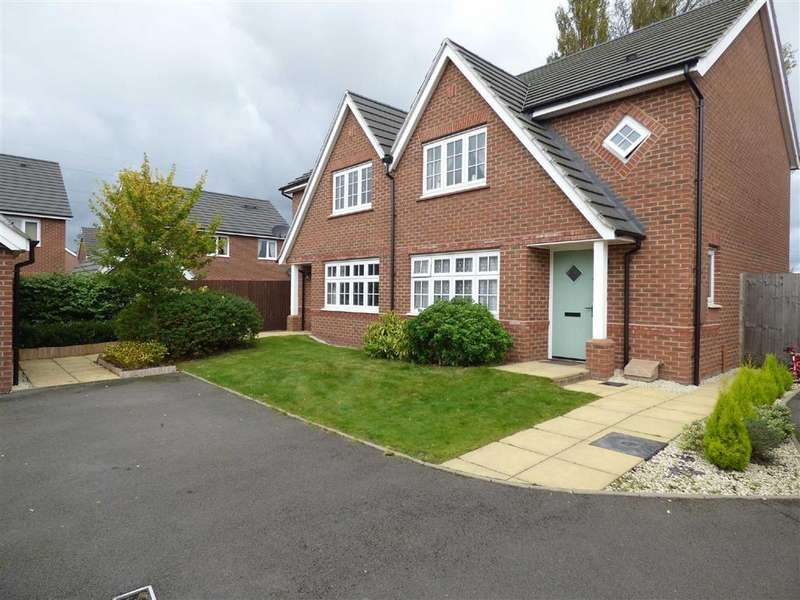3 Bedrooms Semi Detached House for sale in Campion Grove, Doxey, Stafford