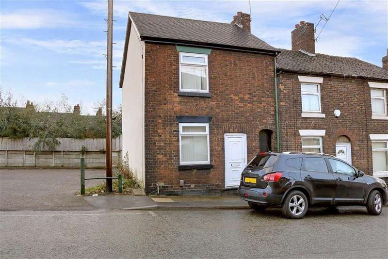 3 Bedrooms End Of Terrace House for sale in Burnham Street, Fenton