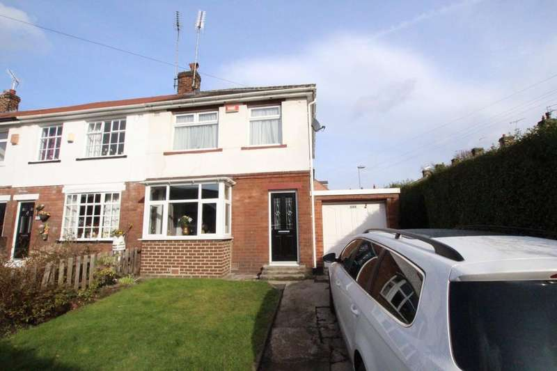 3 Bedrooms End Of Terrace House for sale in Bradford Road, Birstall, Batley