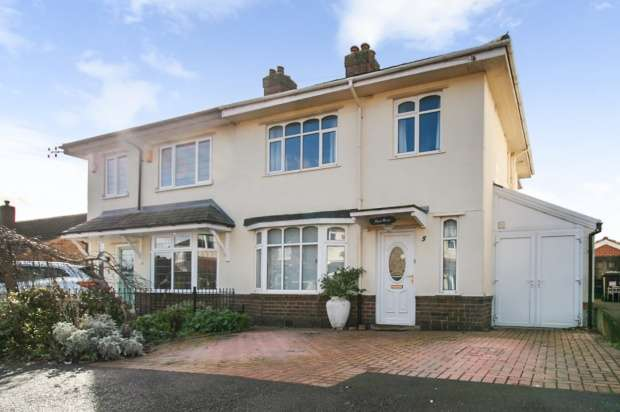 4 Bedrooms Semi Detached House for sale in Rykneld Way, Derby, Derbyshire, DE23 4AT