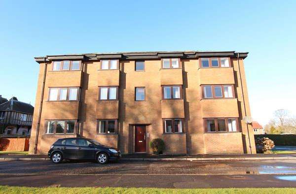 2 Bedrooms Flat for sale in 9/4 Cairndhu Gardens, Helensburgh, G84 8PG