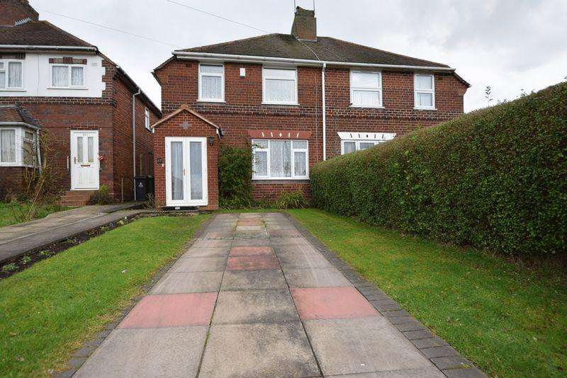 3 Bedrooms Semi Detached House for sale in Friezland Lane, Brownhills, Walsall