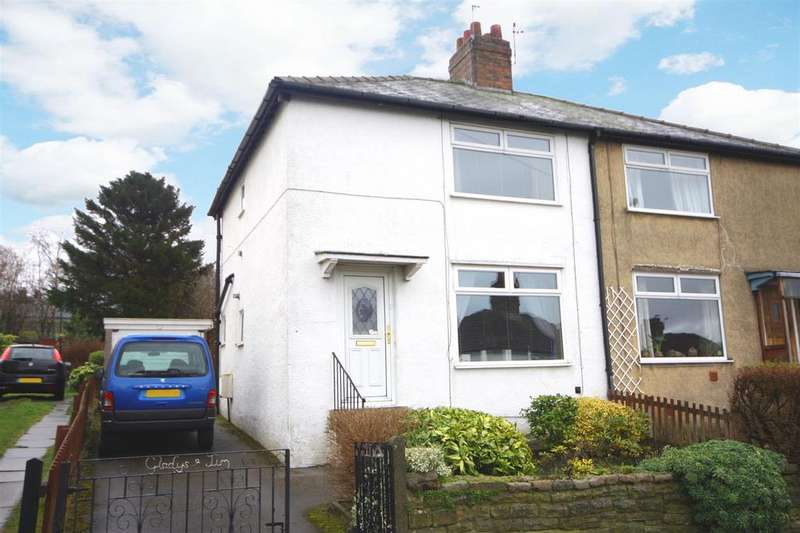 2 Bedrooms Semi Detached House for sale in Brooklands Crescent, Yeadon, Leeds