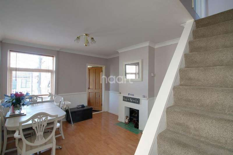 2 Bedrooms Semi Detached House for sale in Bramford Road, Ipswich