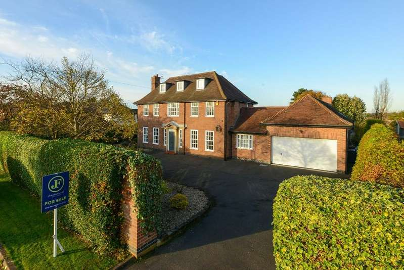 7 Bedrooms Detached House for sale in Beeston Fields Drive, Bramcote