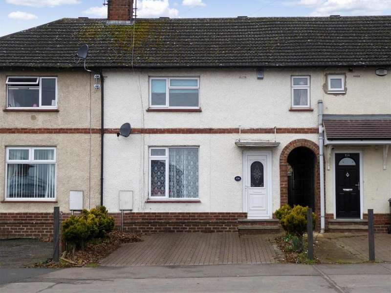 2 Bedrooms Terraced House for sale in Windmill Avenue
