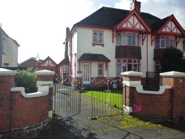 3 Bedrooms Semi Detached House for sale in OLD HIGH STREET, QUARRY BANK, BRIERLEY HILL DY5