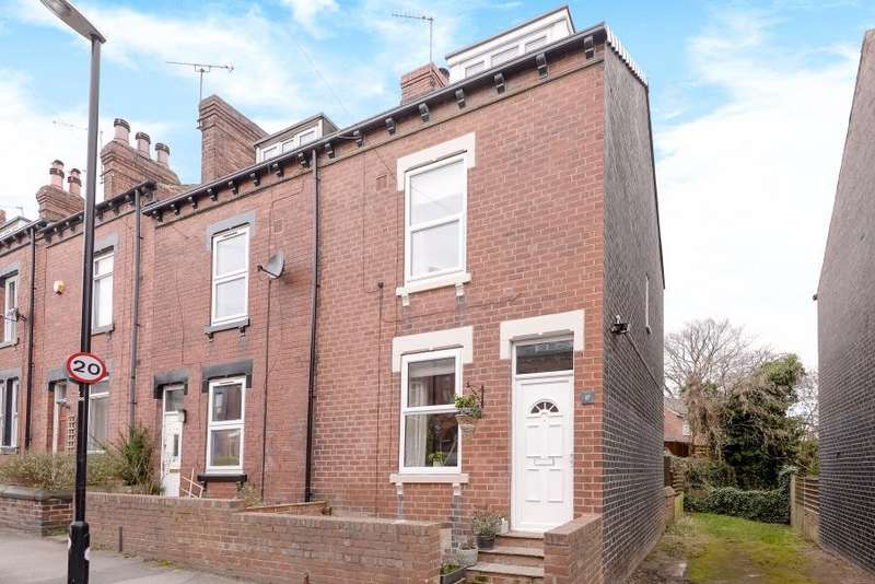 2 Bedrooms End Of Terrace House for sale in NORTHBROOK STREET, CHAPEL ALLERTON, LEEDS, LS7 4QQ