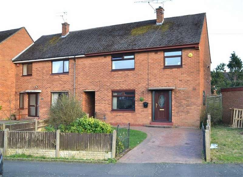 3 Bedrooms End Of Terrace House for sale in Northern Rise, Great Sutton, CH66