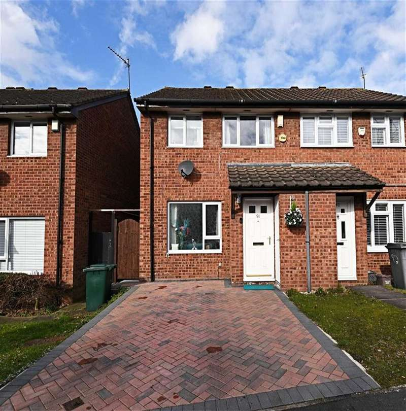 3 Bedrooms Semi Detached House for sale in Rowlands Close, Mill Hill, London, NW7
