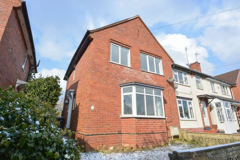 3 Bedrooms End Of Terrace House for sale in Goodyear Road, Smethwick, B67