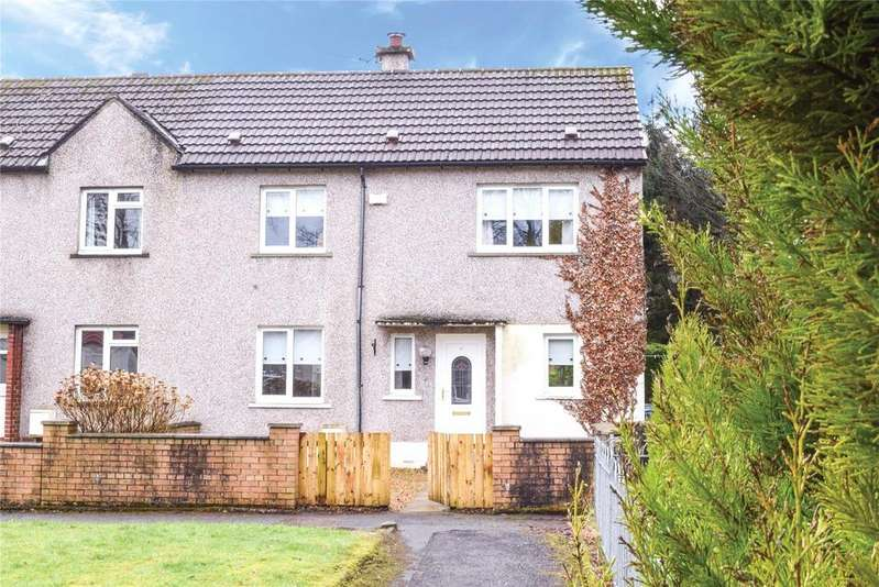 2 Bedrooms Semi Detached House for sale in Dumgoyne Avenue, Milngavie