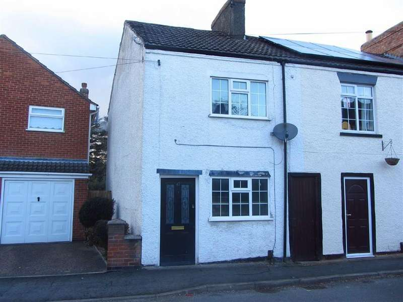 2 Bedrooms Terraced House for sale in Sullington Road, Shepshed