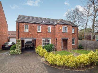 5 Bedrooms Detached House for sale in Siskin Close, Bramcote, Nottingham, .