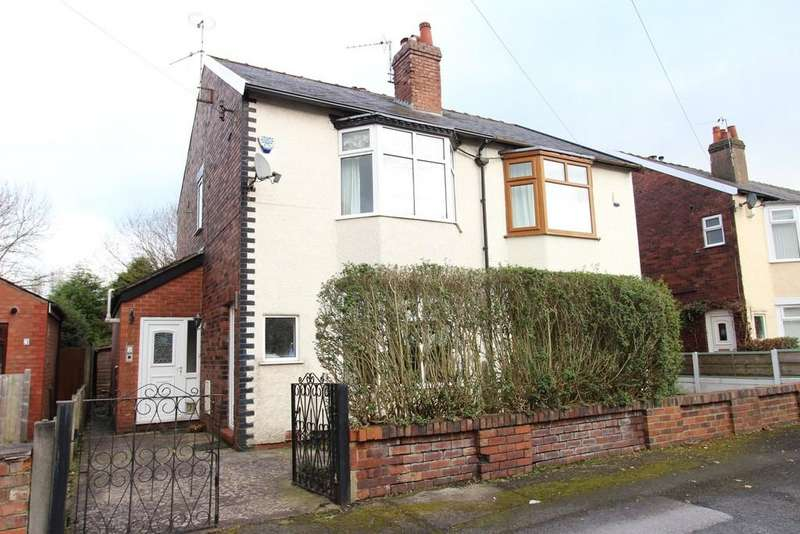 2 Bedrooms Semi Detached House for sale in Range Drive, Woodley