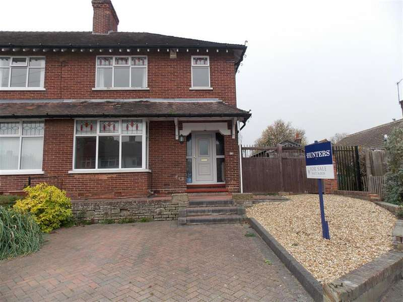 3 Bedrooms Semi Detached House for sale in Grimsby Road, Laceby, Grimsby, DN37 7DA