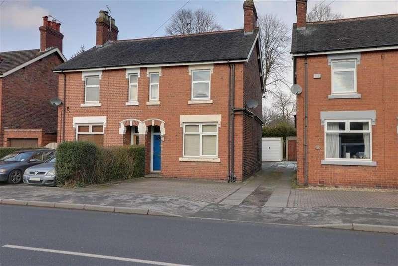 3 Bedrooms Semi Detached House for rent in Crewe Road, Alsager