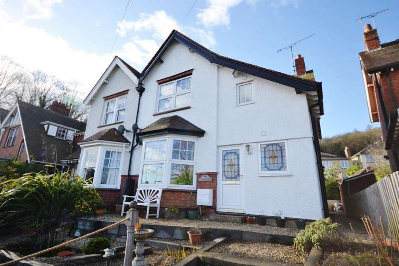 3 Bedrooms Semi Detached House for sale in Kingshill Road, Dursley, GL11 4EF