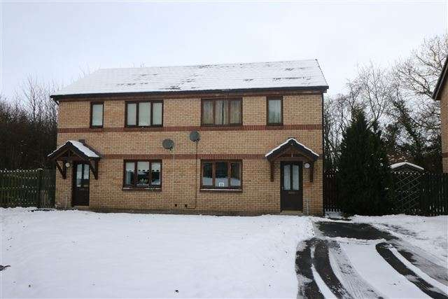 2 Bedrooms Semi Detached House for sale in Cedar Grove, Stanwix, Carlisle, Cumbria, CA3 9FG