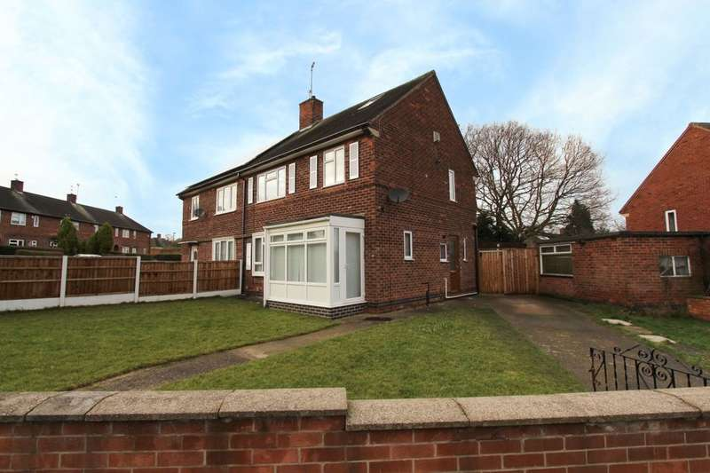 4 Bedrooms Semi Detached House for sale in Hillbeck Crescent, Wollaton, Nottingham, NG8