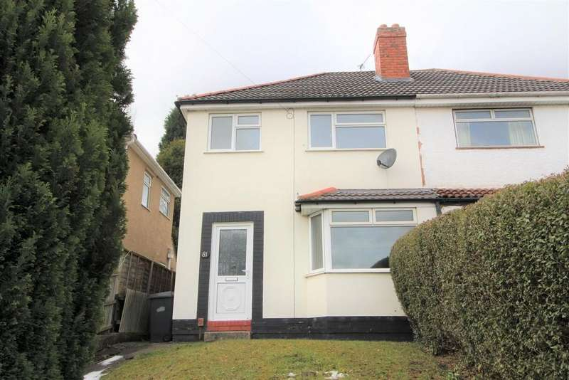 3 Bedrooms Semi Detached House for rent in Spring Road, Ettingshall, Wolverhampton