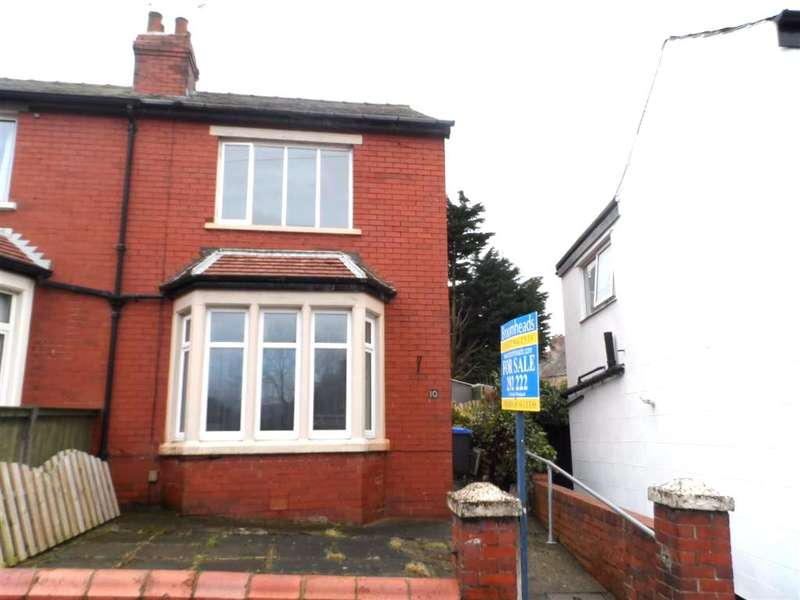 2 Bedrooms Semi Detached House for sale in Coveway Avenue, Blackpool, FY3 8ES