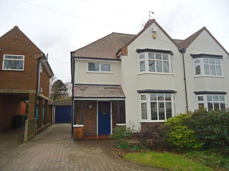 3 Bedrooms Semi Detached House for sale in Lutterworth Road, Whitestone, Nuneaton, CV11