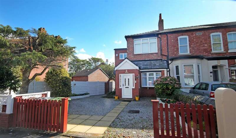 2 Bedrooms End Of Terrace House for sale in Alma Road, Southport