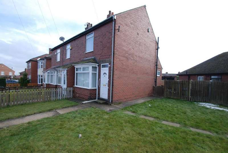 2 Bedrooms End Of Terrace House for sale in Warner Avenue, Barnsley S75