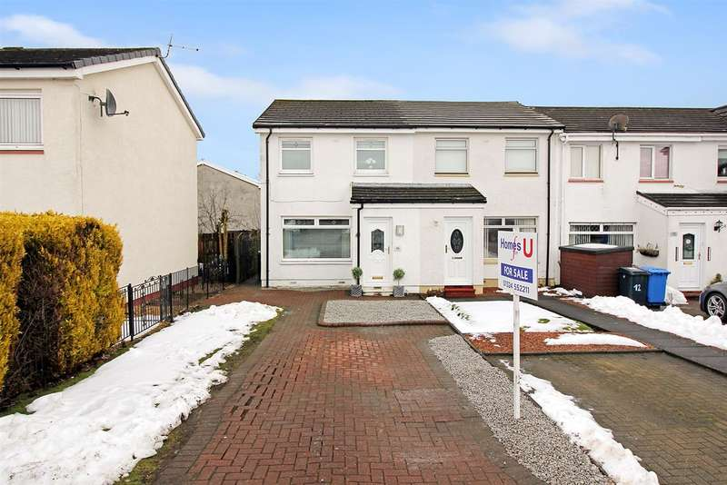 3 Bedrooms End Of Terrace House for sale in Kildrummy Avenue, Stenhousemuir