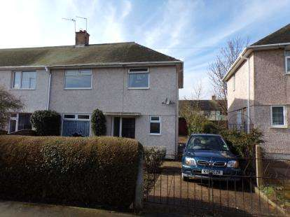 3 Bedrooms End Of Terrace House for sale in Brandish Crescent, Clifton, Nottingham