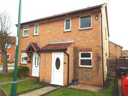 2 Bedrooms Semi Detached House for sale in Dean Close, Wollaton, Nottingham, Nottinghamshire