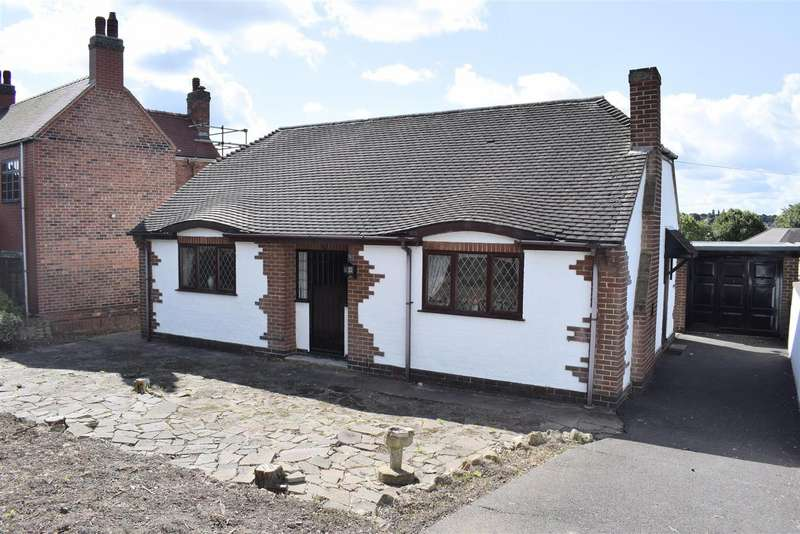 2 Bedrooms Bungalow for sale in Newhall Road, Swadlincote