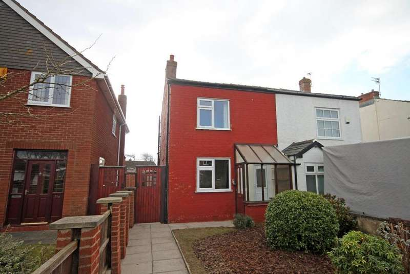 2 Bedrooms Semi Detached House for sale in Pinfold Lane, Ainsdale, Southport