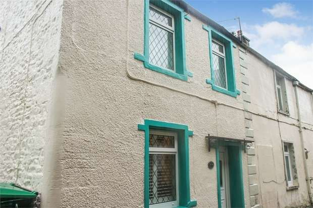 1 Bedroom Cottage House for sale in King Street, Bentham, Lancaster, North Yorkshire