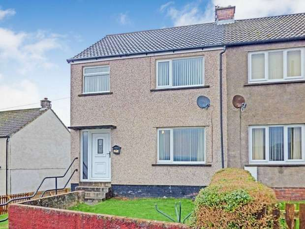 4 Bedrooms End Of Terrace House for sale in Hinnings Road, Distington, Workington, Cumbria