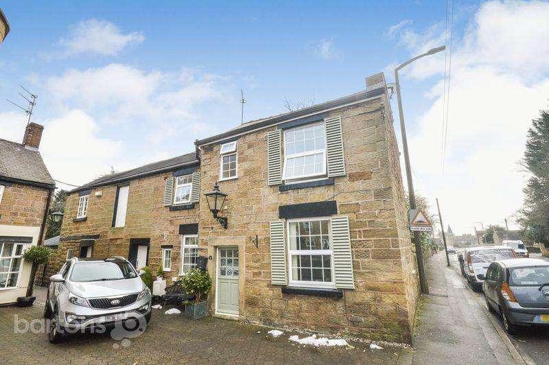 2 Bedrooms Detached House for rent in Morthen Road, Wickersley
