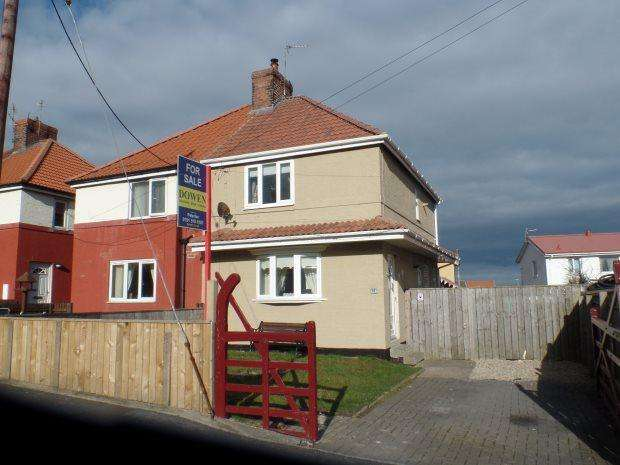 2 Bedrooms Semi Detached House for sale in HART CRESCENT, BLACKHALL ROCKS, PETERLEE AREA VILLAGES