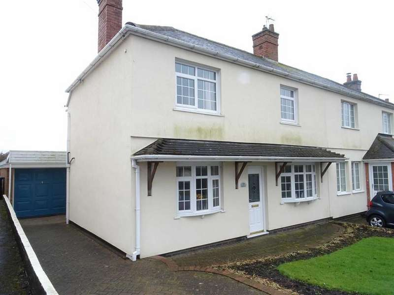 3 Bedrooms Semi Detached House for sale in Station Road, Stoke Golding