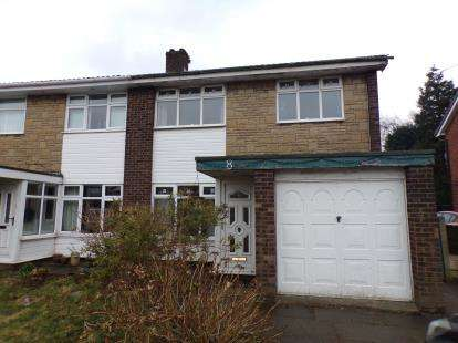 3 Bedrooms Semi Detached House for sale in Slaidburn Close, Wigan, Greater Manchester, WN3