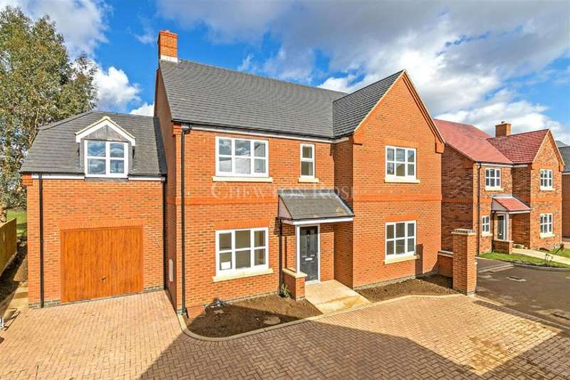 5 Bedrooms Detached House for sale in Stoke Hammond