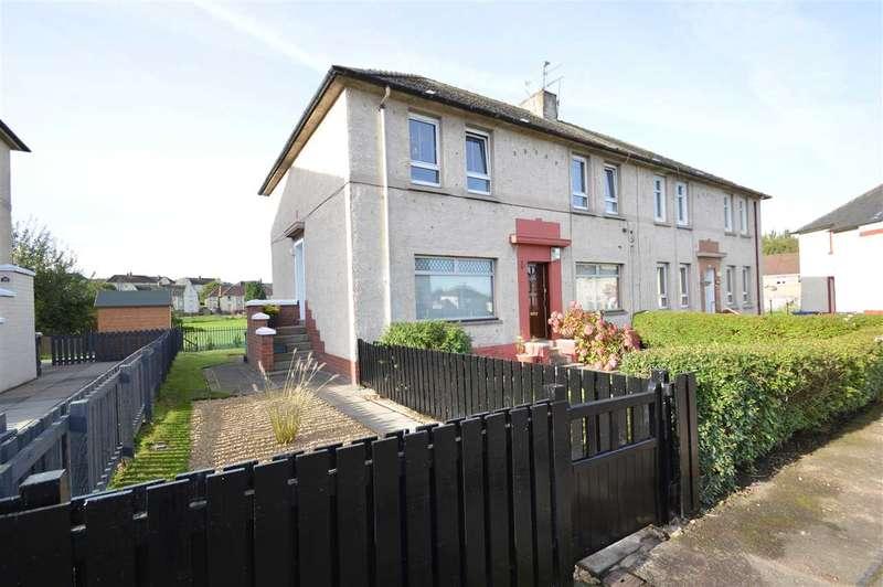 2 Bedrooms Apartment Flat for sale in Fairhill Crescent, Hamilton