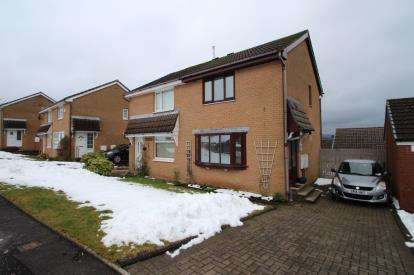 2 Bedrooms Semi Detached House for sale in Tantallon Avenue, Gourock