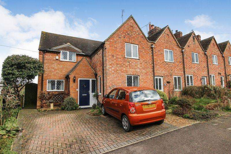 3 Bedrooms End Of Terrace House for sale in Church Street, Lidlington