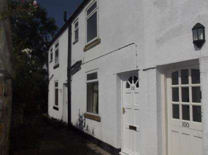 2 Bedrooms Terraced House for sale in High Street, Swainby, Northallerton, North Yorkshire